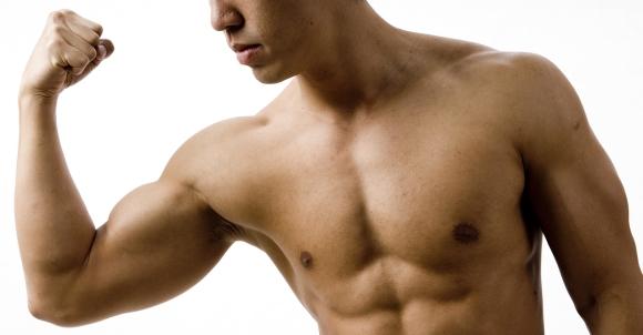 Make a Muscle