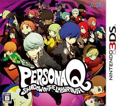 20140610115033!PersonaQBoxart